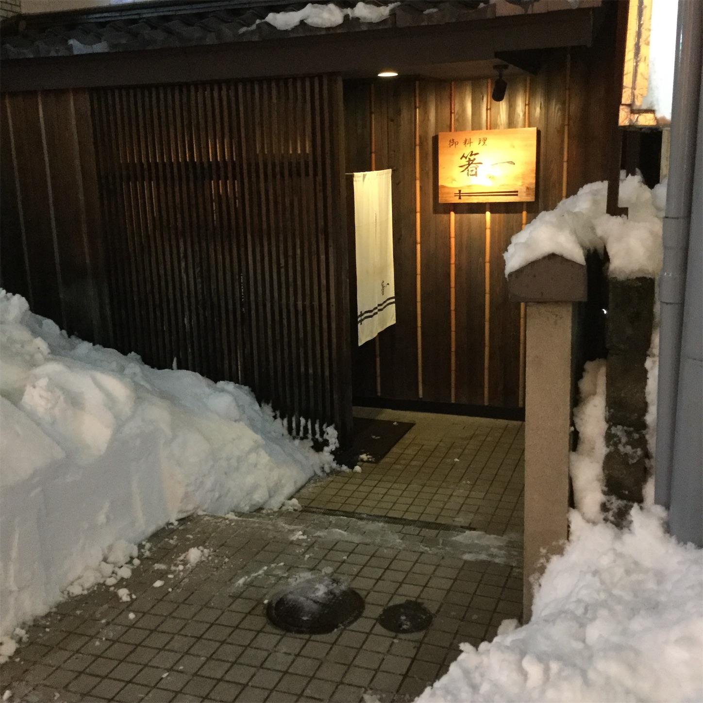 f:id:kanazawajazzdays:20180504064209j:image
