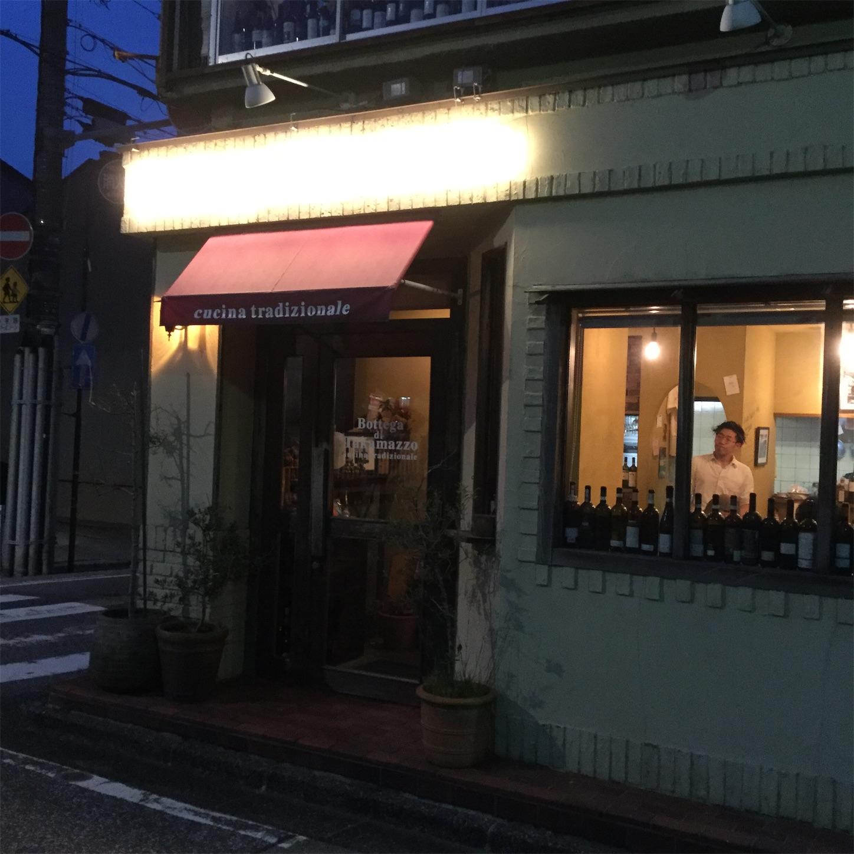 f:id:kanazawajazzdays:20180505152248j:image