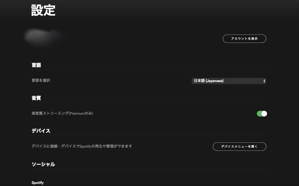 f:id:kanazawajazzdays:20180508123525j:plain