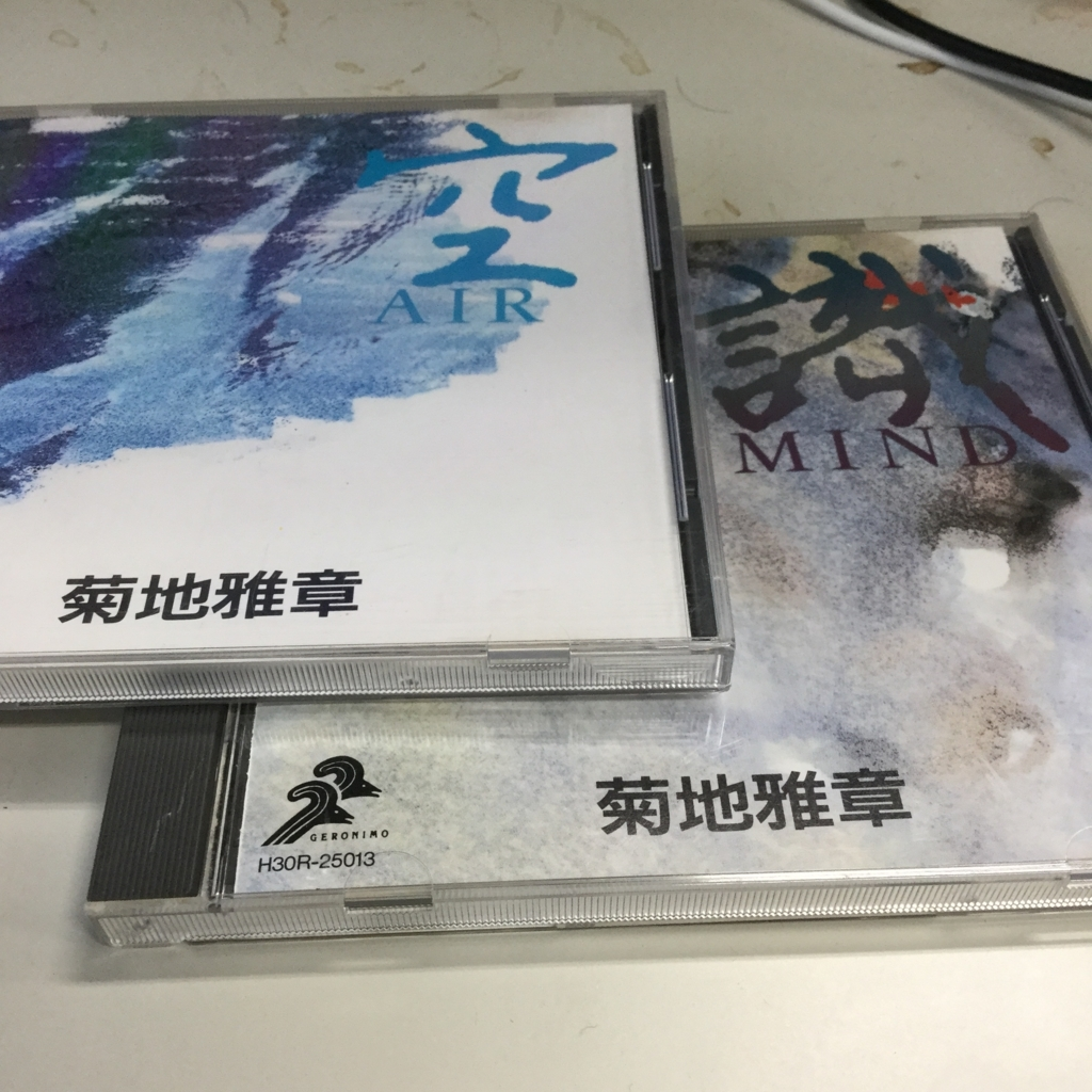 f:id:kanazawajazzdays:20180731181158j:plain