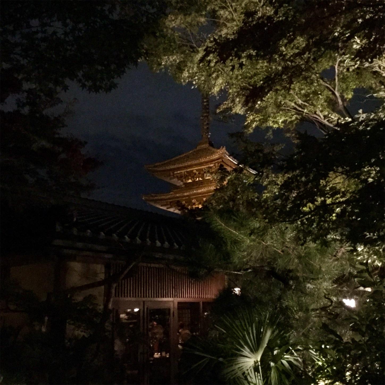 f:id:kanazawajazzdays:20181109091050j:image