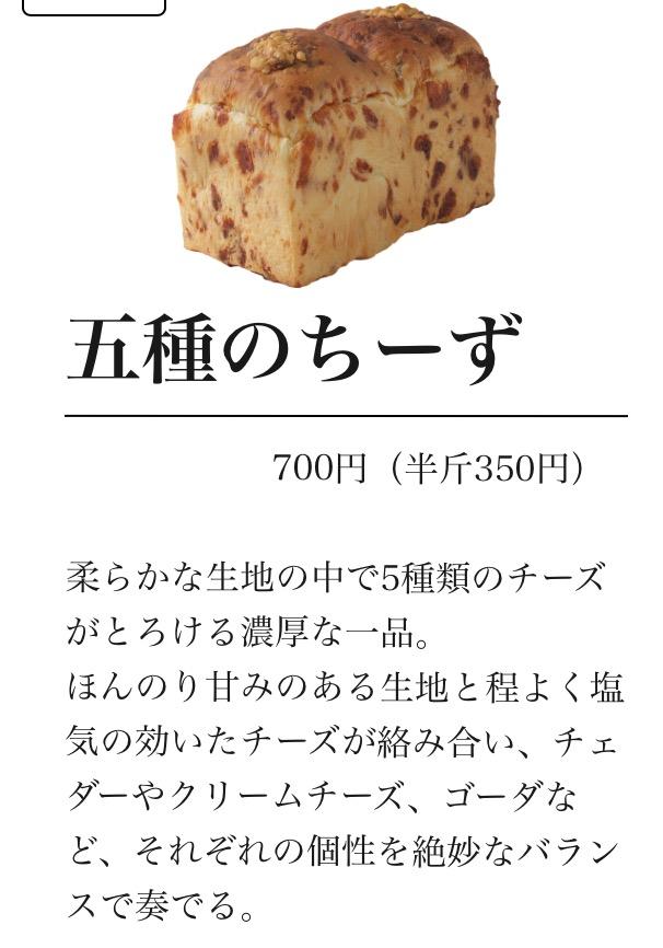 f:id:kanazawalife:20160915162006j:plain