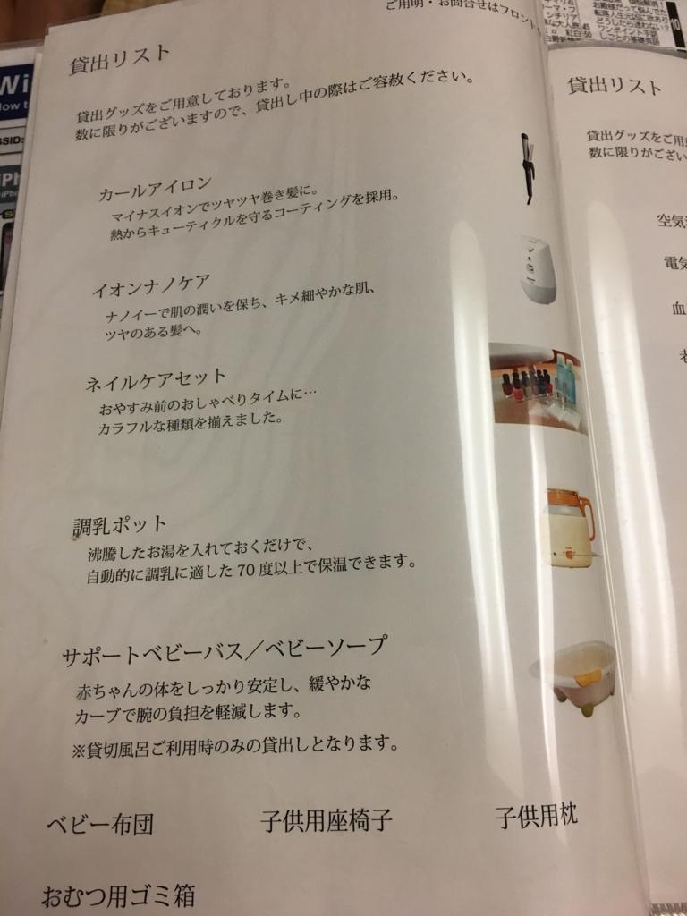 f:id:kanazawalife:20170209102846j:plain