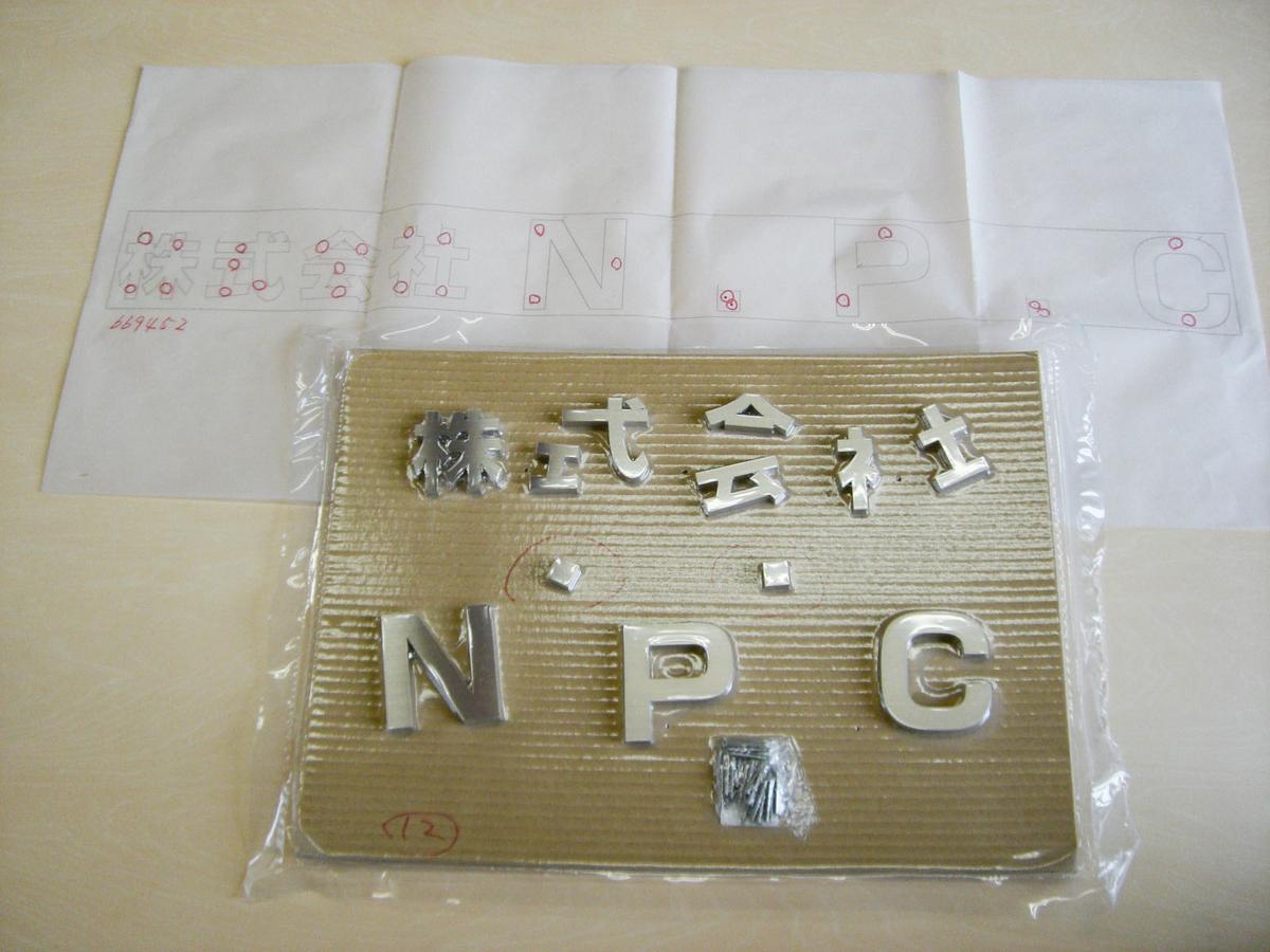 f:id:kanbanmart:20070117100030j:plain