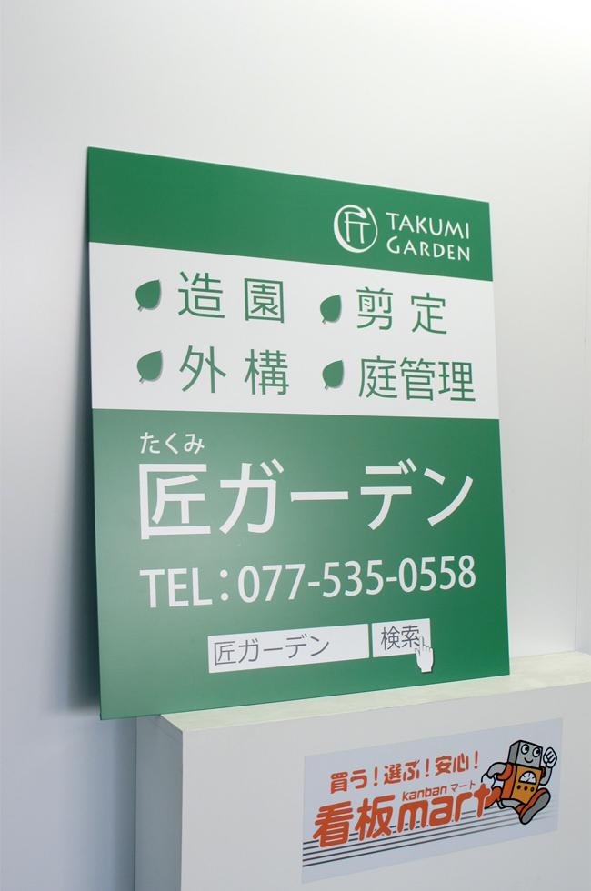f:id:kanbanmart:20181005105804j:plain