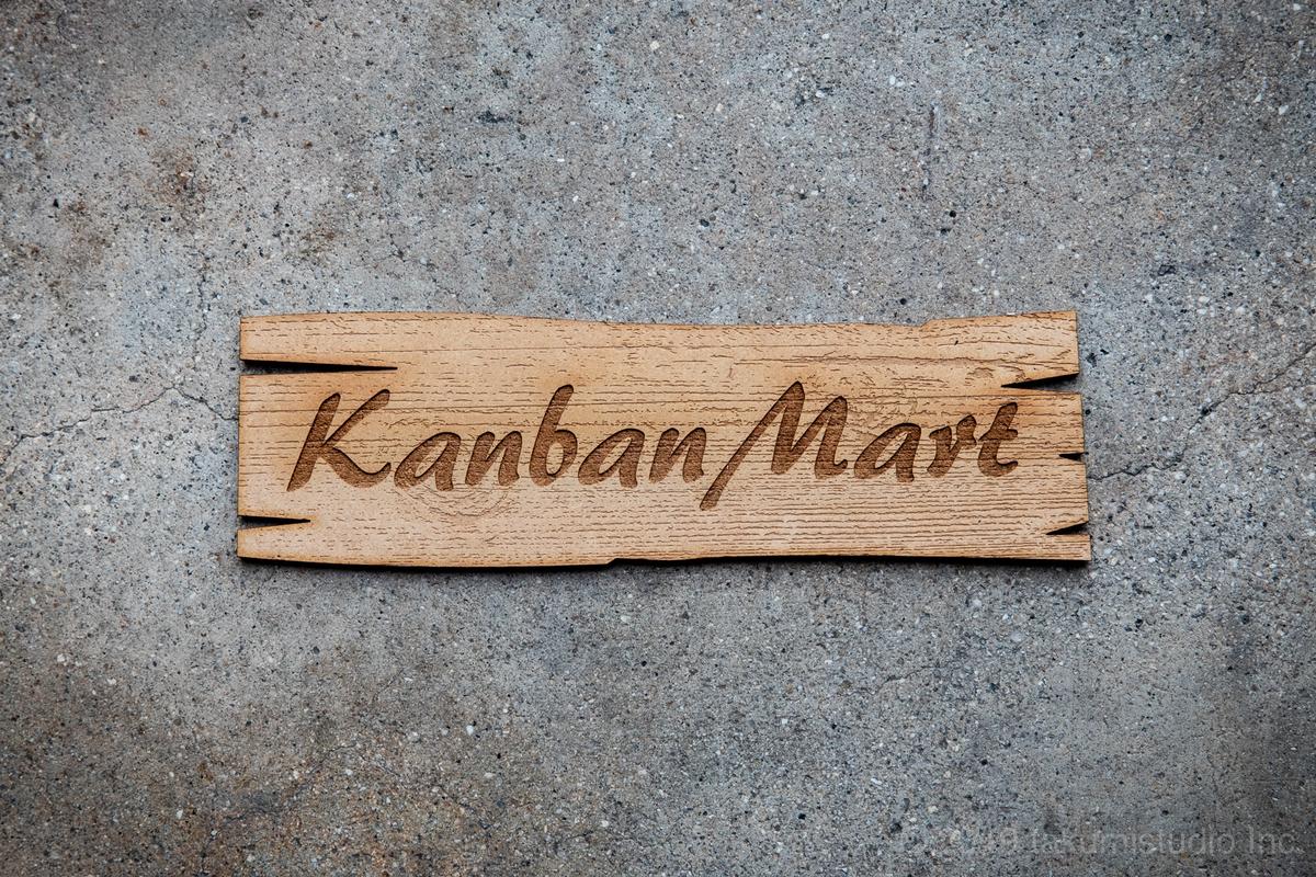 f:id:kanbanmart:20190627091603j:plain