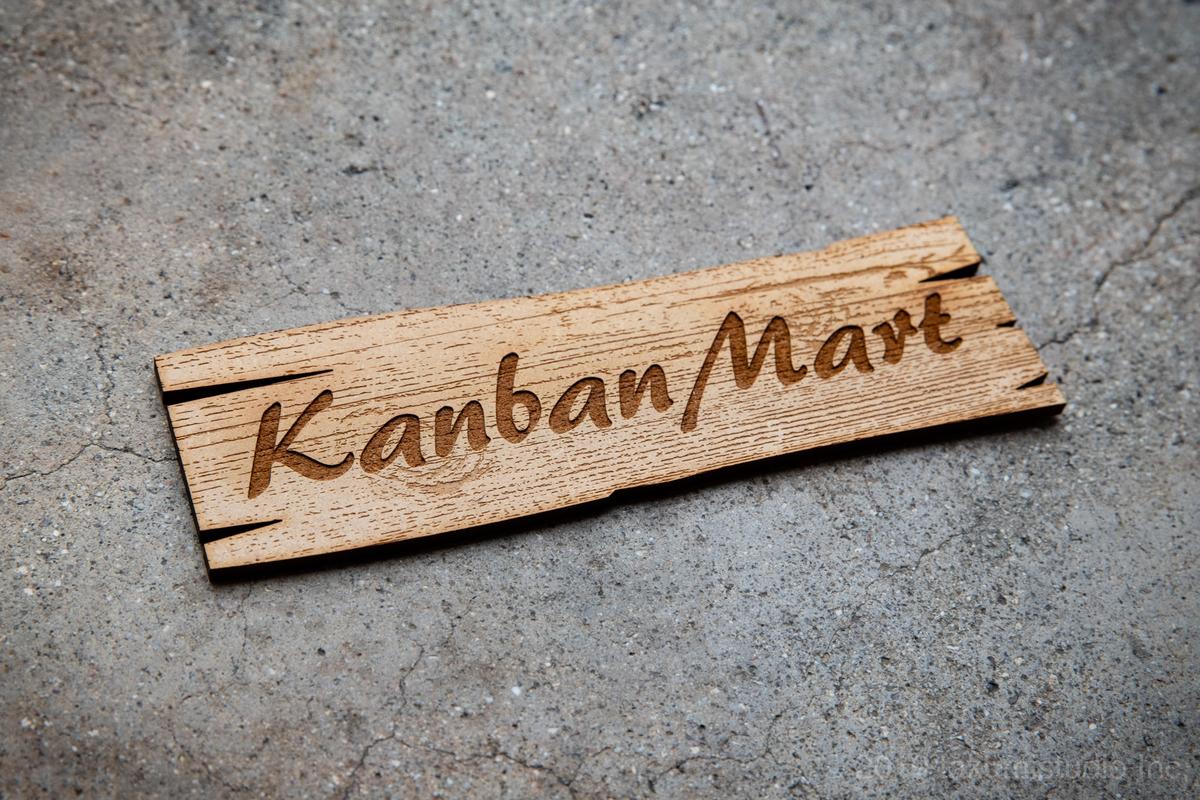 f:id:kanbanmart:20190627091610j:plain