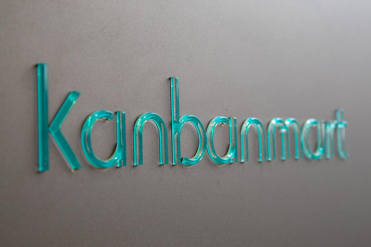 f:id:kanbanmart:20191225092251j:plain