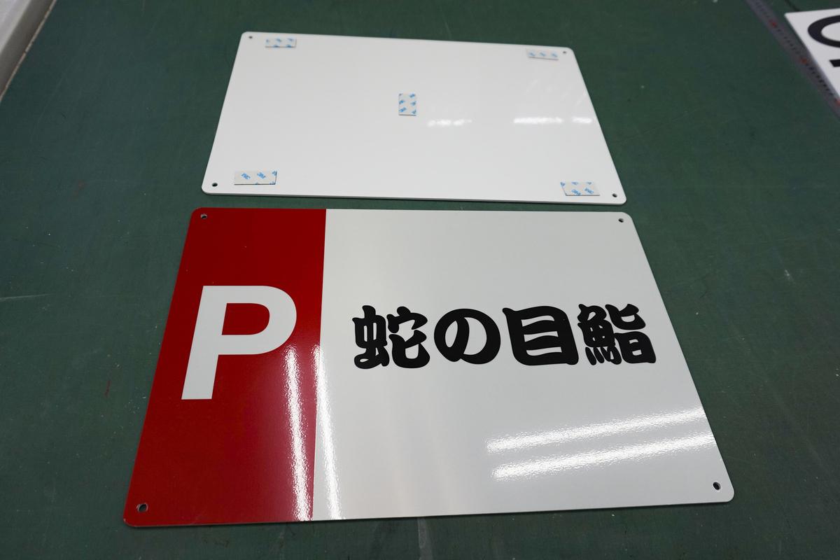 f:id:kanbanmart:20200522094954j:plain