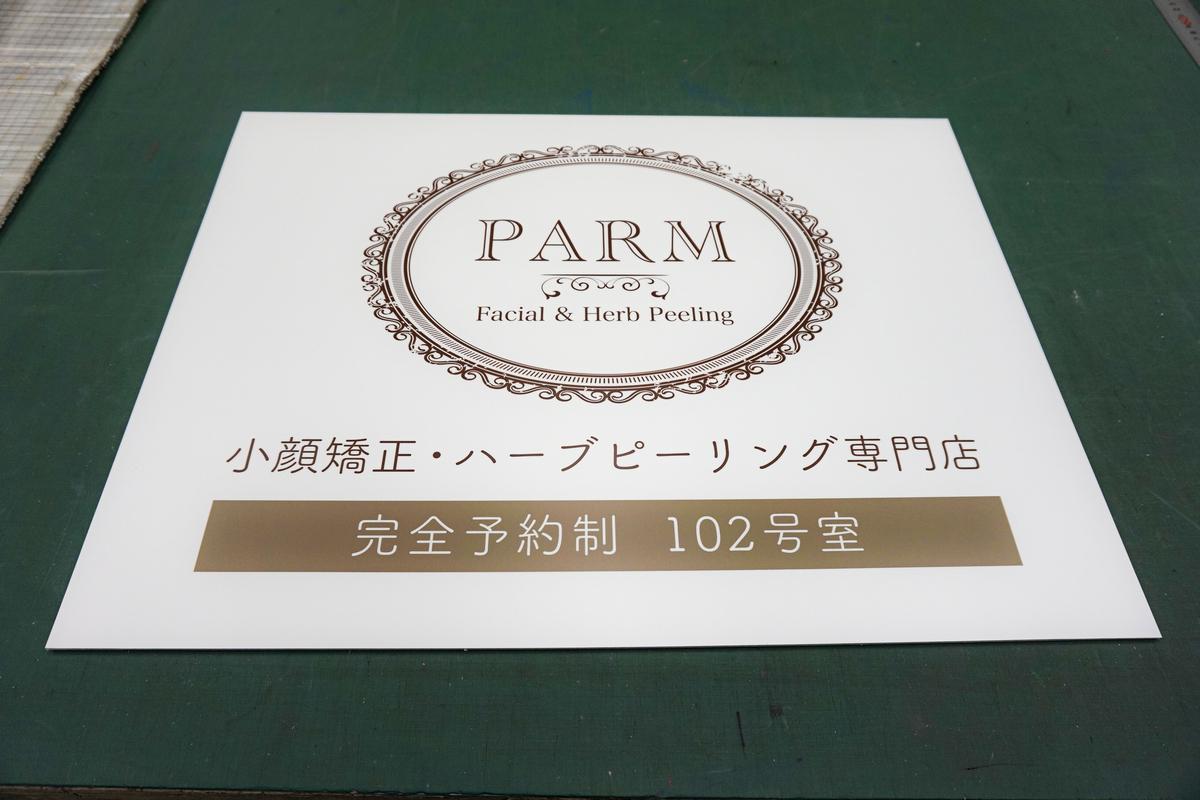 f:id:kanbanmart:20200615101541j:plain