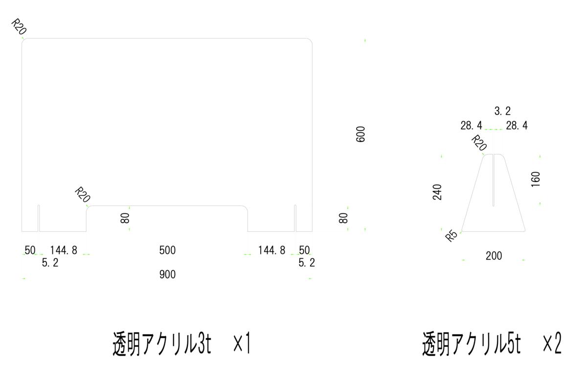 f:id:kanbanmart:20200807172049p:plain