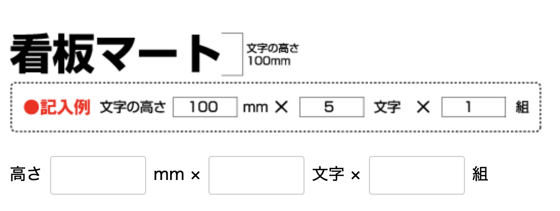 f:id:kanbanmart:20201007170803p:plain
