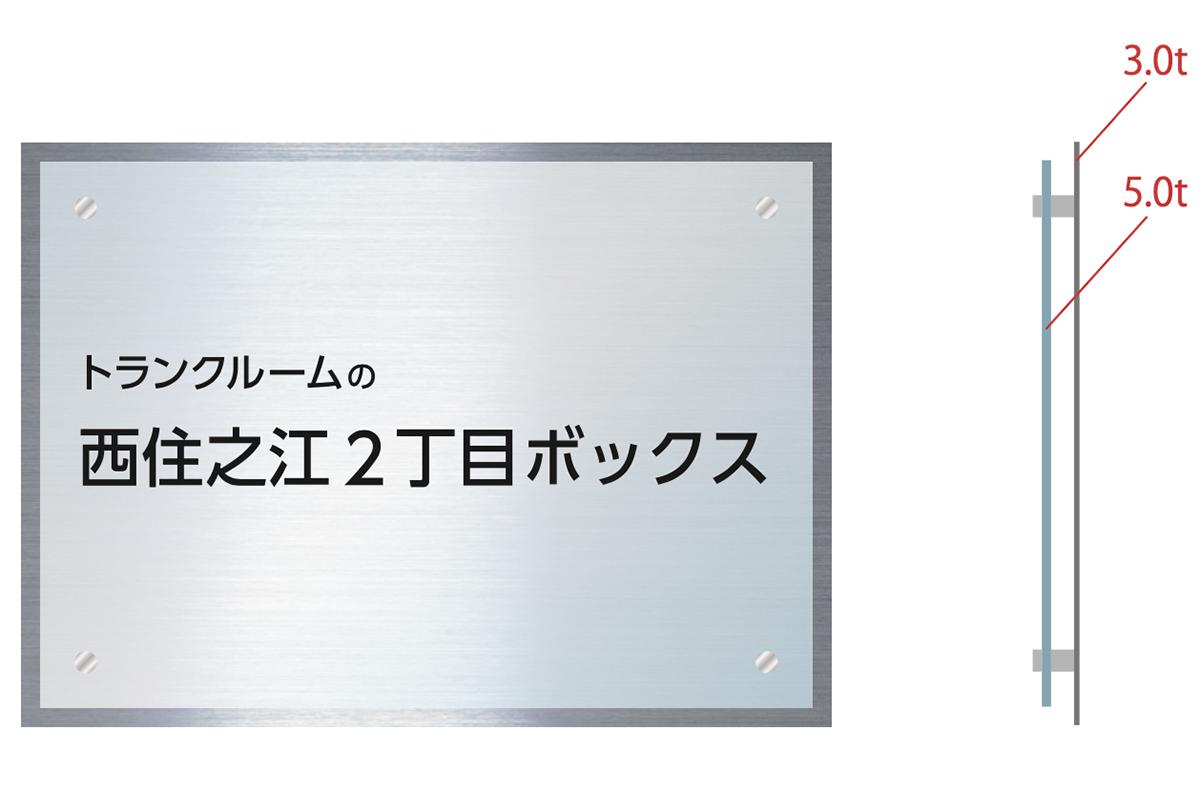 f:id:kanbanmart:20210115142748p:plain