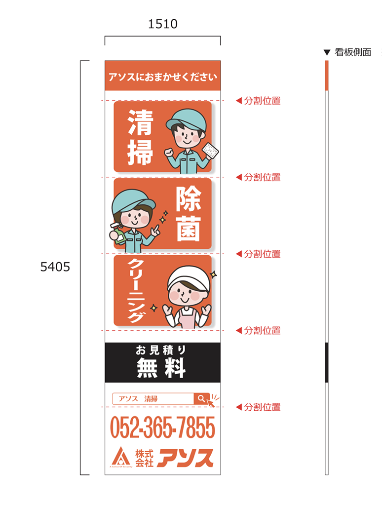 f:id:kanbanmart:20210607103913p:plain