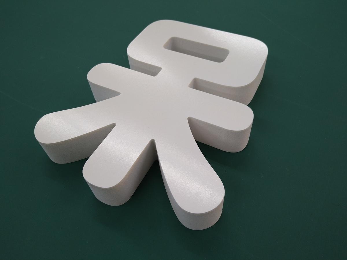 カルプ切文字