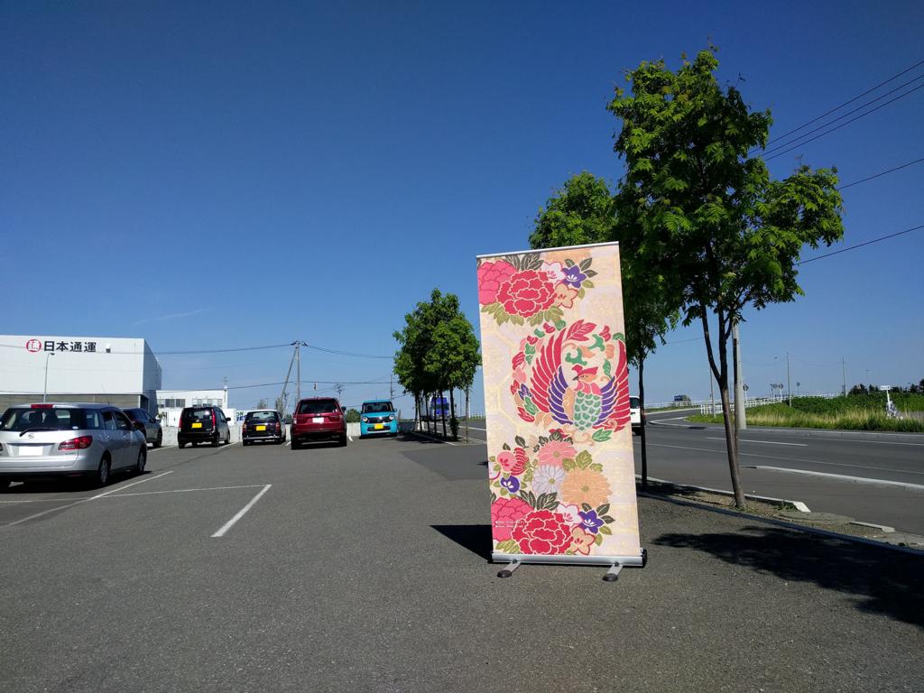 f:id:kanbansousyoku:20171222161139j:plain