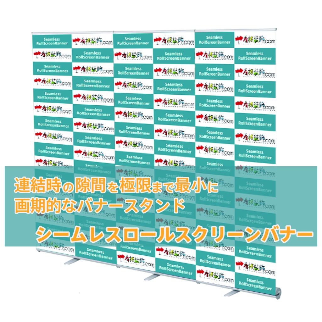 f:id:kanbansousyoku:20180824133532j:plain