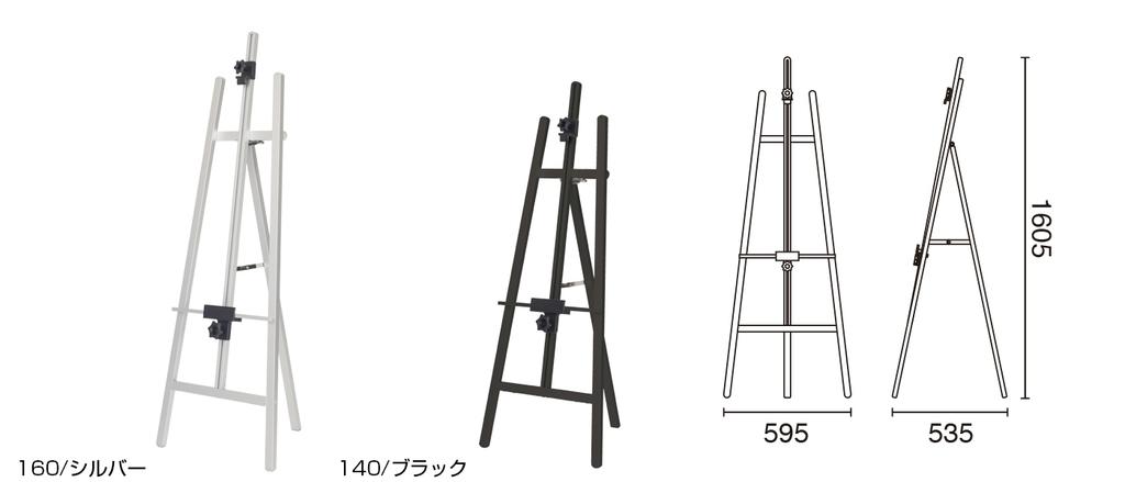f:id:kanbansousyoku:20181001172124j:plain