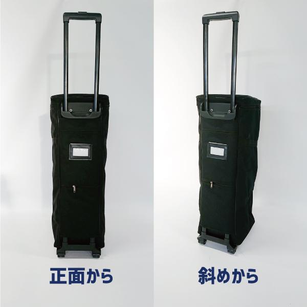 イージーシステムパネルのキャリーバッグ