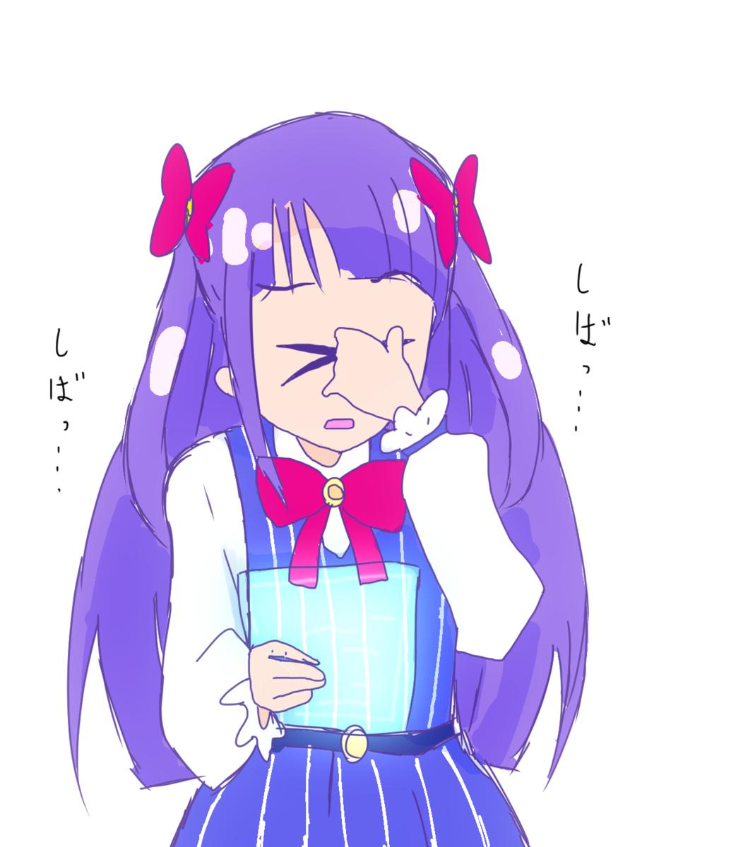 f:id:kanbarahayao:20190330004847p:plain