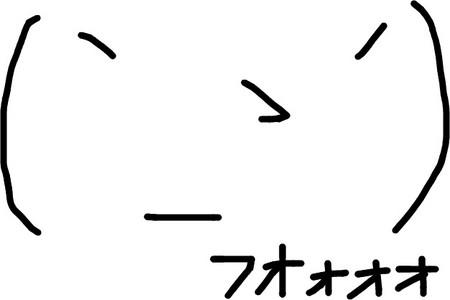 f:id:kanbayashi:20080403223425j:image
