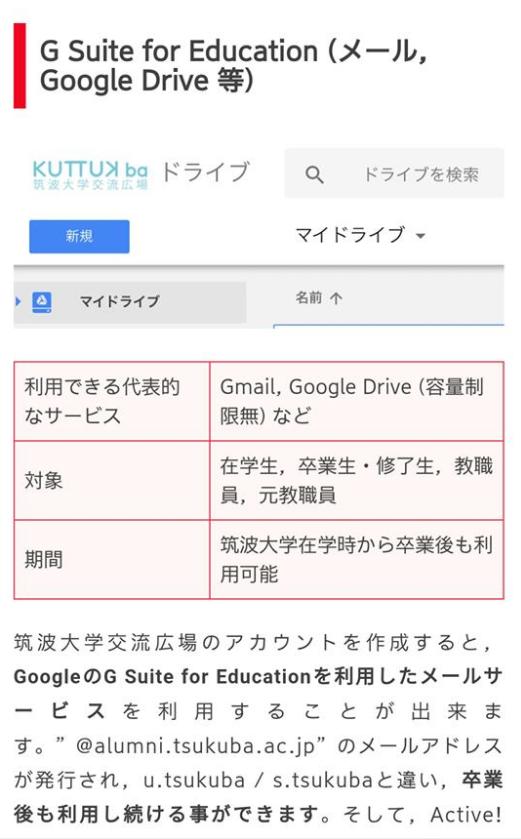f:id:kanbayashi:20190824091236p:plain