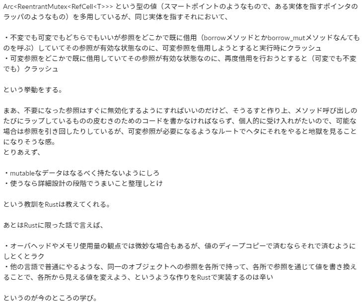 f:id:kanbayashi:20210613220737p:plain