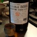 DSCF5048.JPG