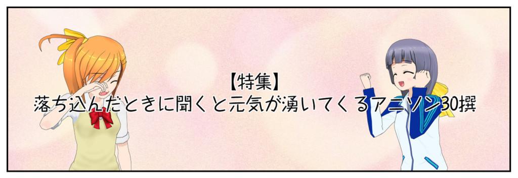 f:id:kanbun:20160419071127j:plain