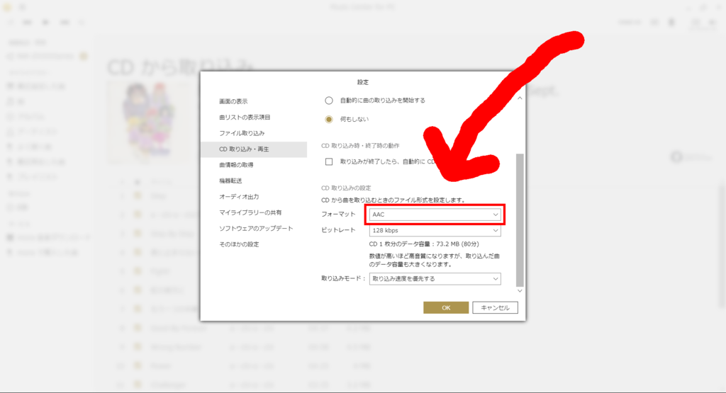 f:id:kanbun:20181123154959p:plain