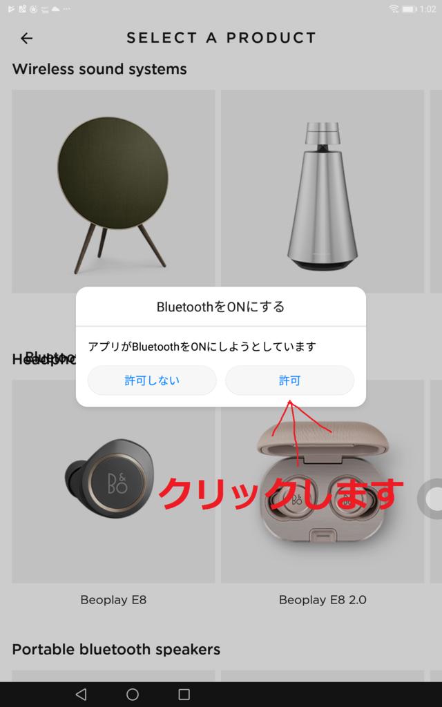 f:id:kanbun:20190302013225p:plain