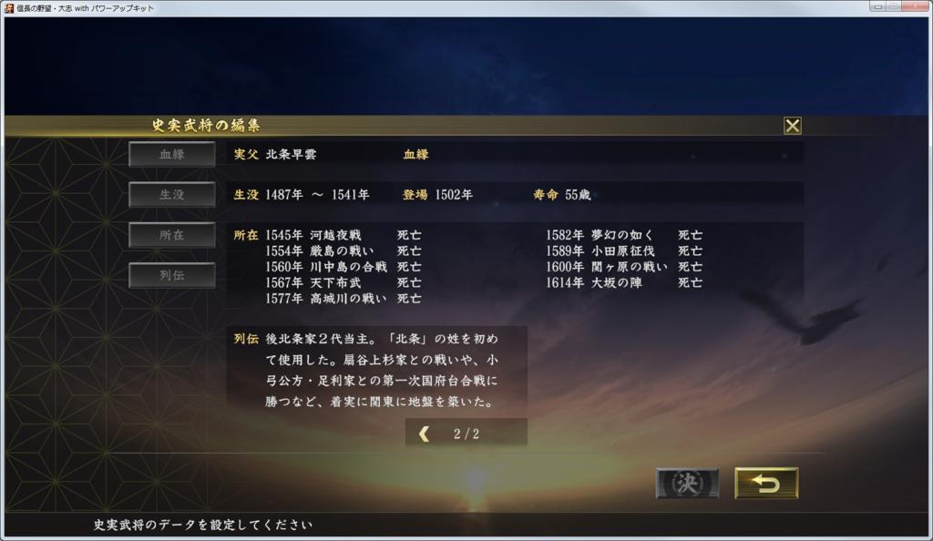 f:id:kanbun:20190306215244p:plain