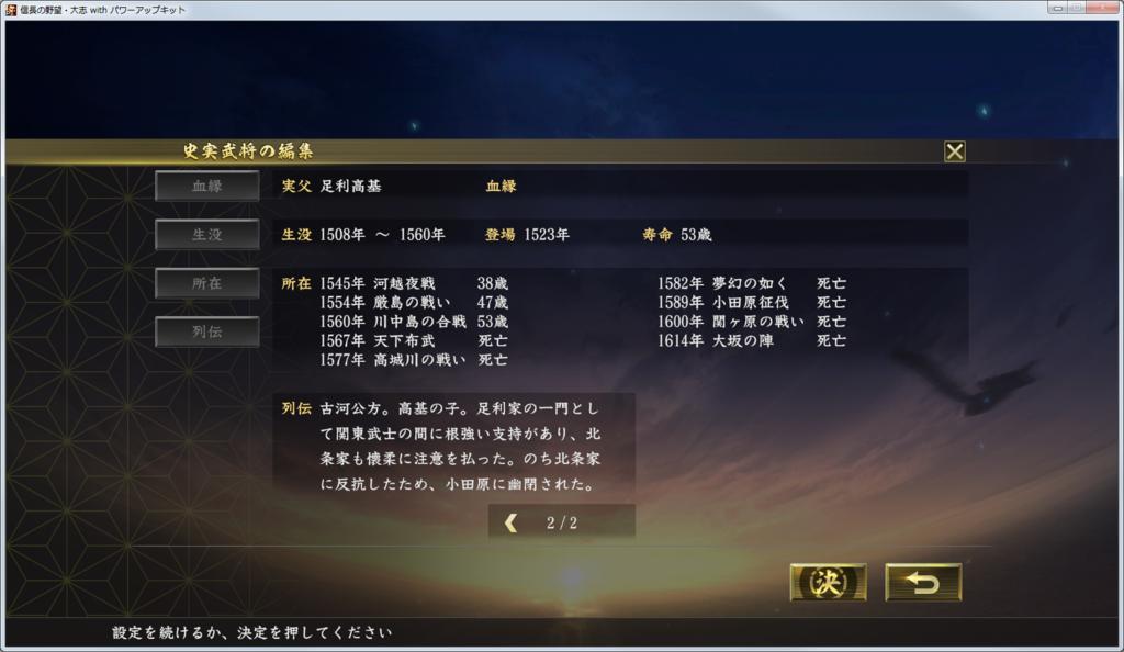 f:id:kanbun:20190306220818p:plain
