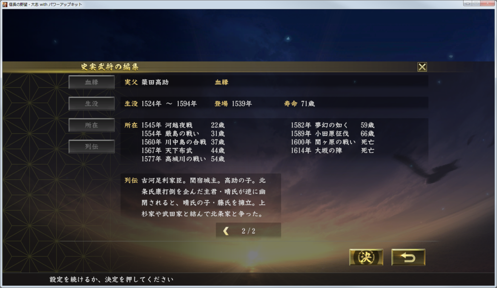 f:id:kanbun:20190306221644p:plain