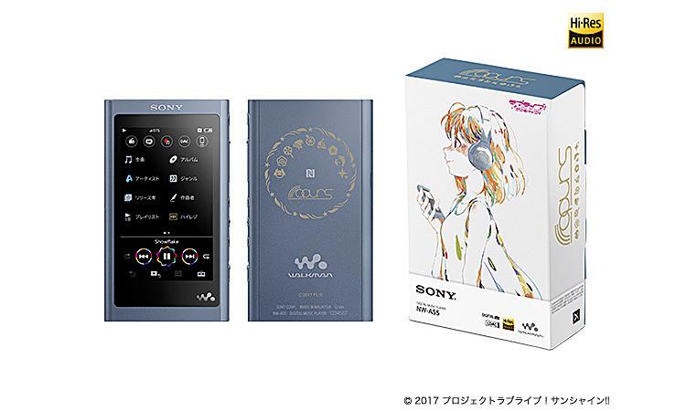 ウォークマンAシリーズ『ラブライブ!サンシャイン!!』Edition NW-A55/LLS
