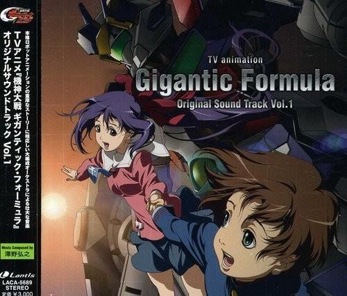 機神大戦ギガンティックフォーミュラ オリジナルサウンドトラック