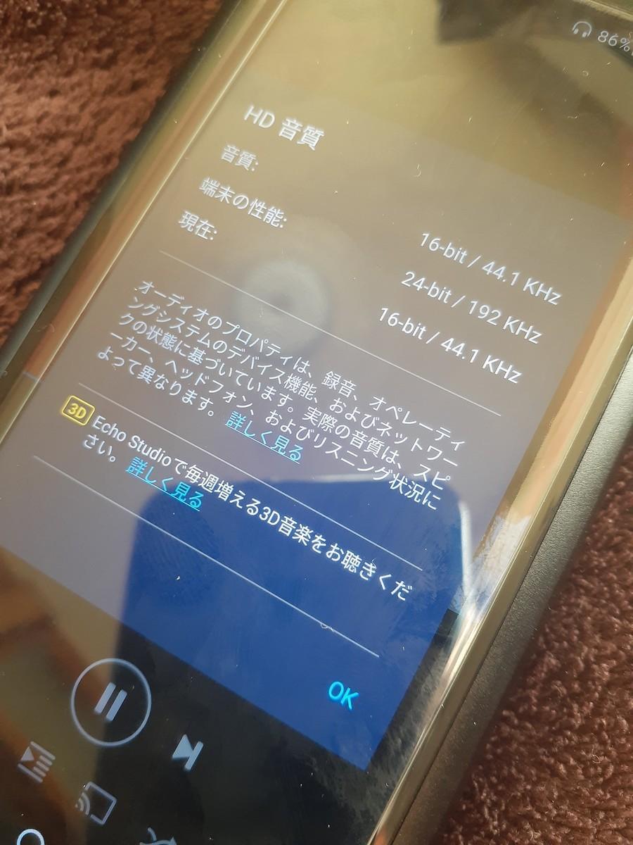 f:id:kanbun:20200120141633j:plain