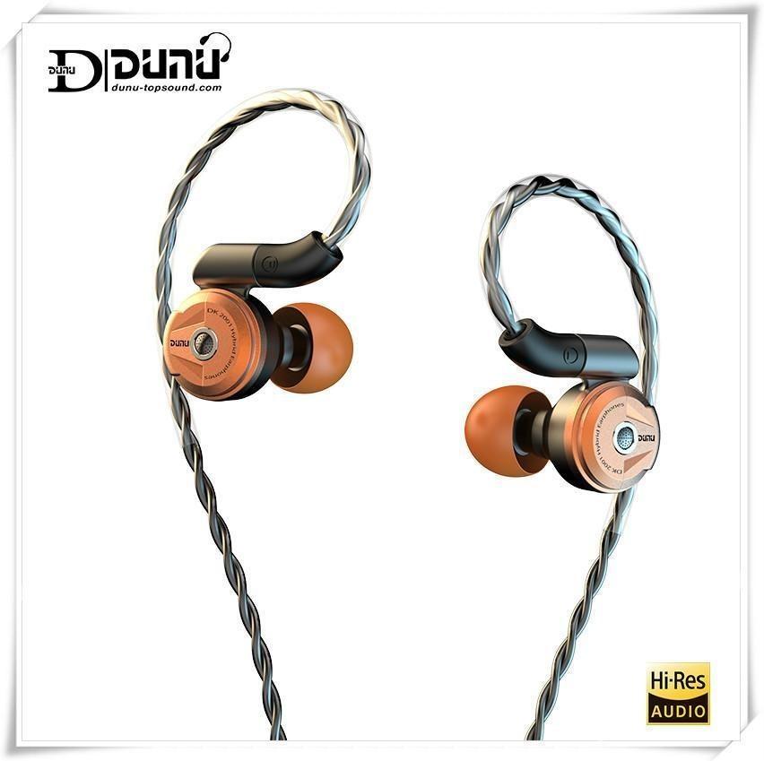 Dunu DK-2001