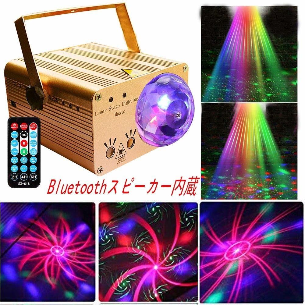 QJASY Bluetoothスピーカー内蔵 LEDミラーボールライト