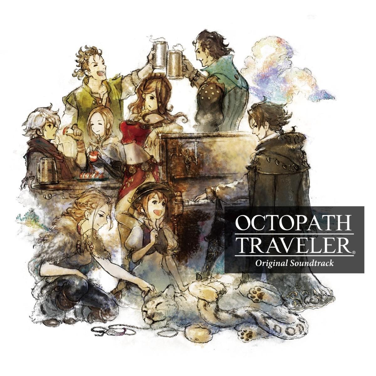 Octopath Traveler -メインテーマ-