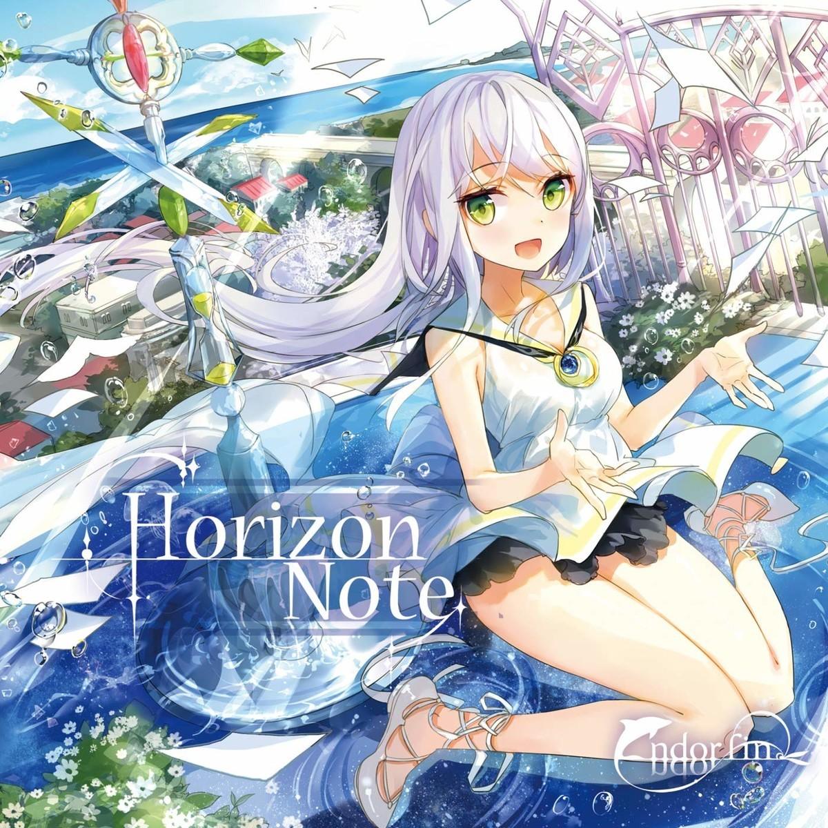 Horizon Note