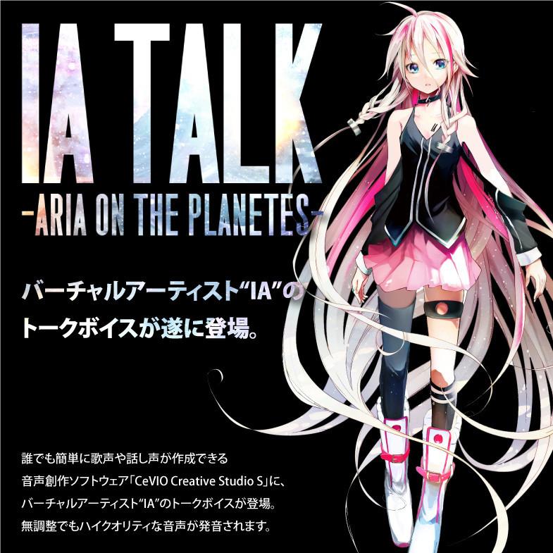 IA TALK -ARIA ON THE PLANETES-