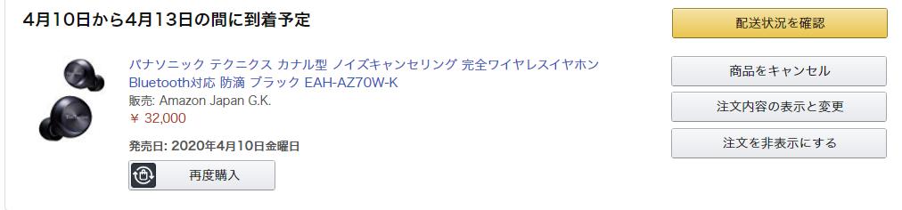 f:id:kanbun:20200321153101p:plain