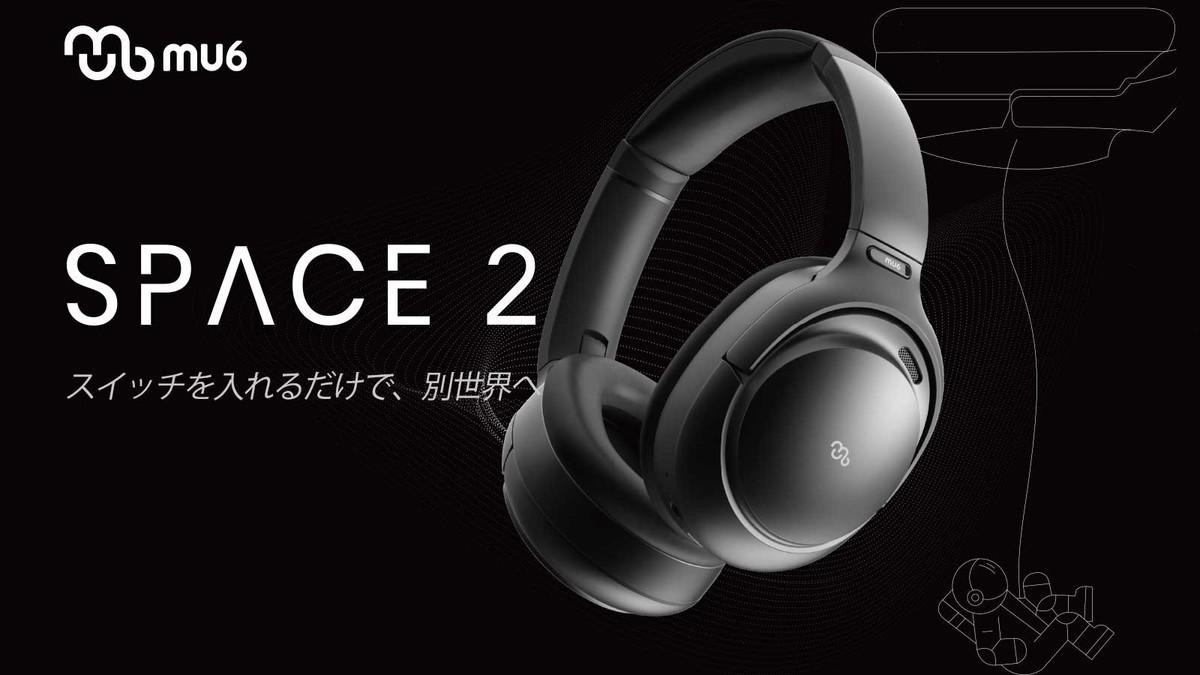 mu6 Space2