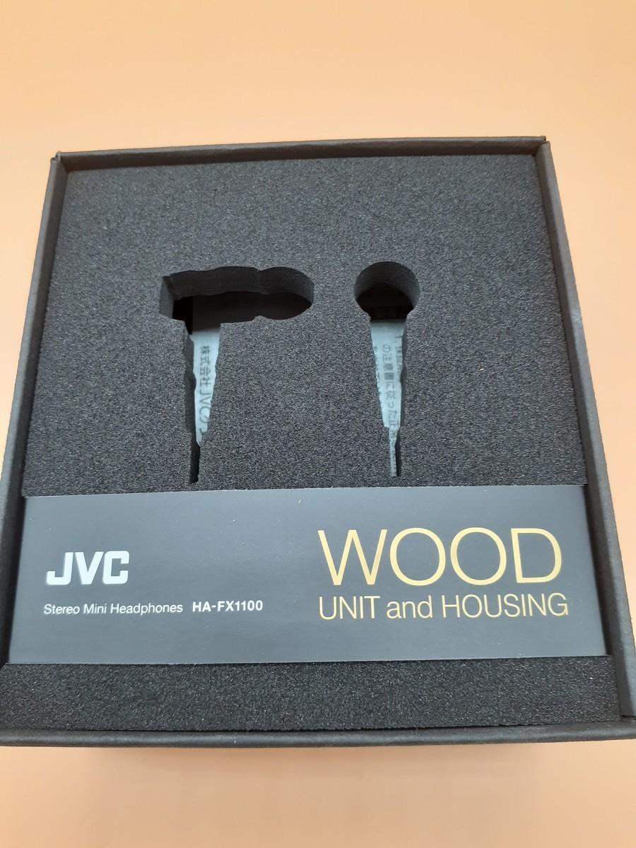 JVC HA-FX1100
