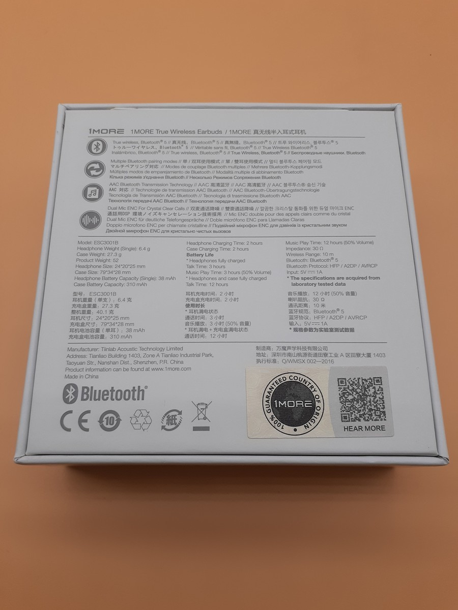 1more ECS3001B