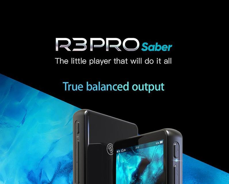 Hiby R3 Pro Saber