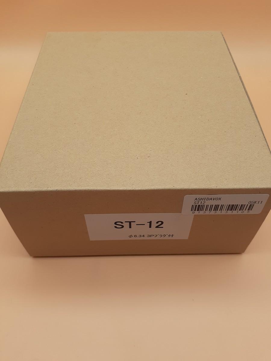 ASHIDAVOX ST-12