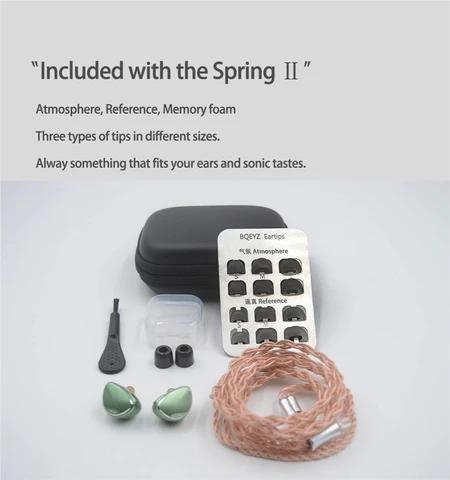 BQEYZ Spring 2