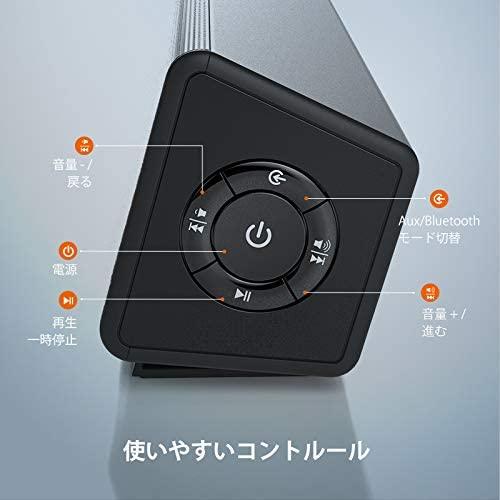 TaoTronics TT-SK025